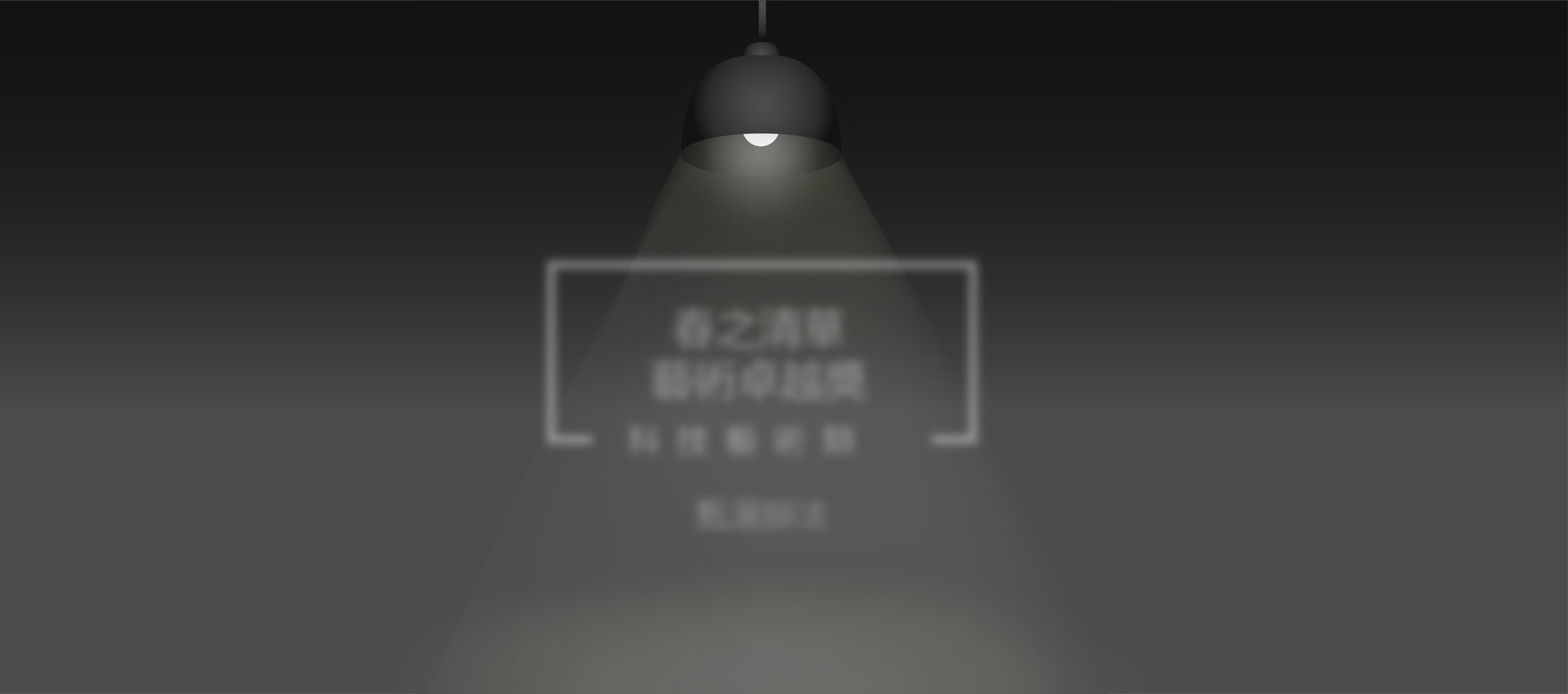 light2-01