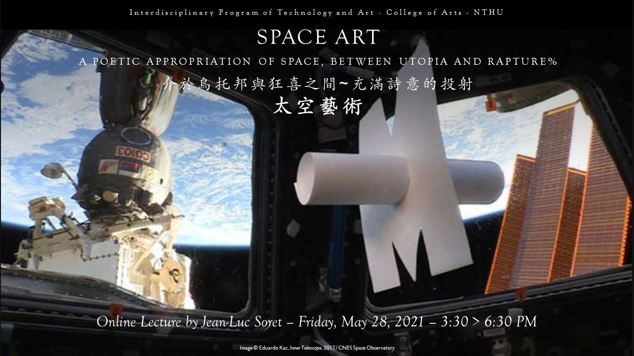 Affiche_20210528_ArtSpace